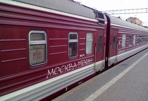 Изображение - Жд перевозки из китая Dostavka-gruzov-iz-Kitaja-v-Moskvu