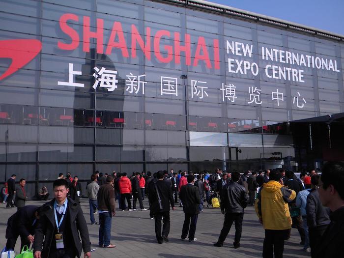 Выставки китая логистика транспортная компания базовые ставки транспортного налога в москве